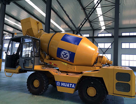 Automatic loading multifunctional concrete mixer